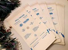 Крафт-пакет для стерилізації інструменту в сухожаре 100*200см