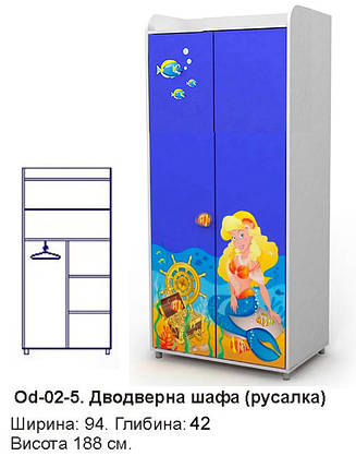 Двухдверный шкаф Od-02-5 Ocean (Русалочка), фото 2