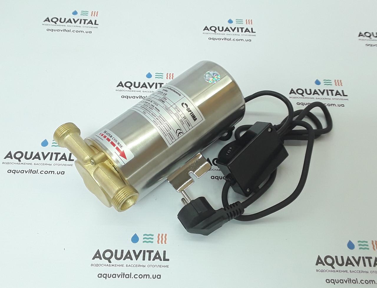 Купить насос для повышения давления воды в днепропетровске — img 4