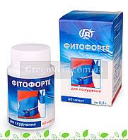 Капсулы ФИТОФОРТЕ - капсулы для похудения