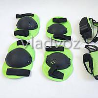 Детская защита комплект для роликов скейта велосипеда самоката экипировка защитная салатовая