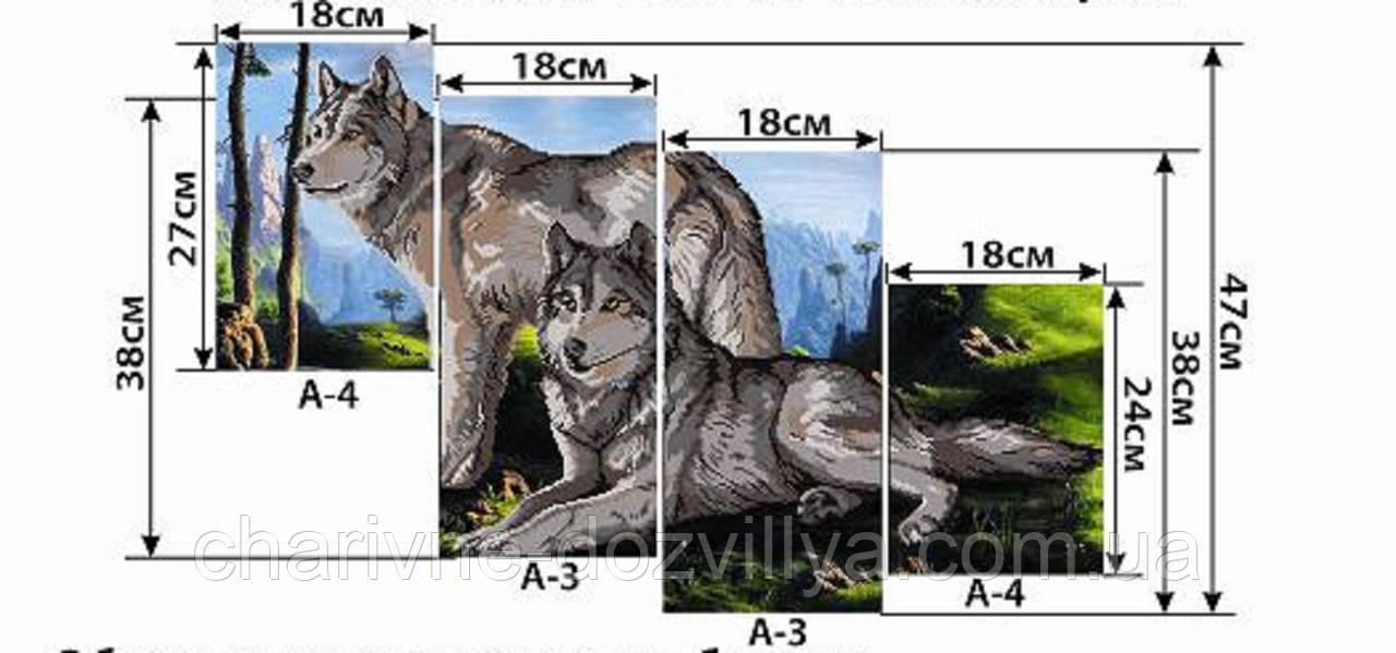 """Схема модульной картины для вышивки бисером на габардине """"Волк и волчица"""""""