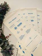 Крафт пакет для стерилизации инструмента в сухожаре 100*250см