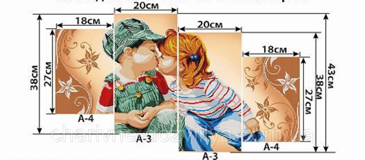 """Схема модульной картины для вышивки бисером на габардине """"Первый поцелуй"""""""