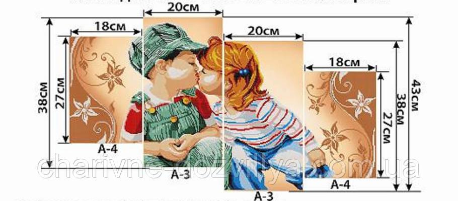 """Схема модульной картины для вышивки бисером на габардине """"Первый поцелуй"""", фото 2"""