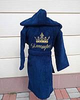 Детский именной махровый халат