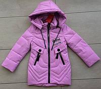 Демисезонная курточка на девочку 116-140 рост