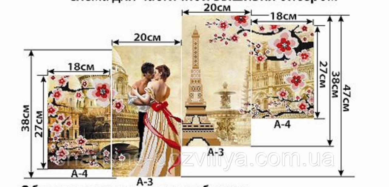 """Схема модульной картины для вышивки бисером на габардине """"Любовь"""""""