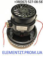 Двигатель для моющих пылесосов VCM-B-5 1400W (h 145, d 143)