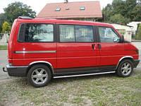 Volkswagen T4 Caravelle/Multivan Накладки на арки (4 шт, нерж)