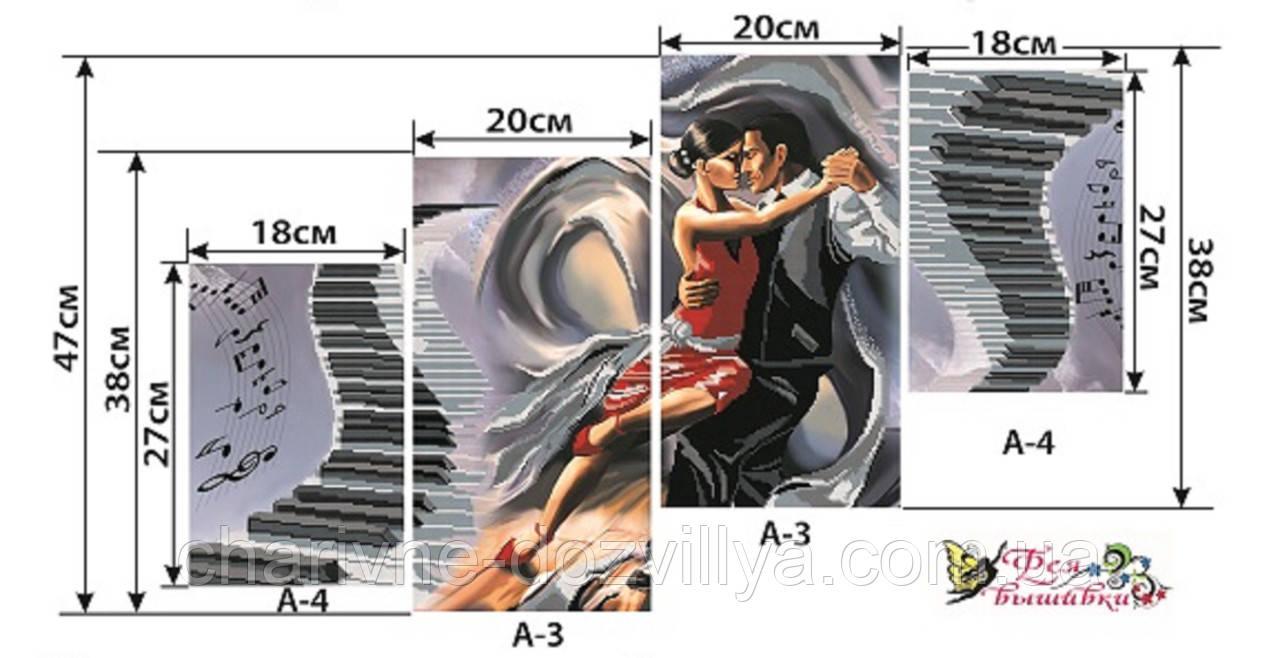 """Схема модульной картины для вышивки бисером на габардине """"Танцующая пара"""""""
