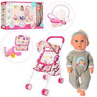 Пупс кукла 36 см baby born с аксессуарами, коляска, шезлонг детский, сумка, пьет - писяет, 86906
