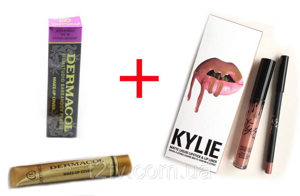 Набор тональный крем Dermacol плюс помада и карандаш для губ 2 в 1 Kylie 8611
