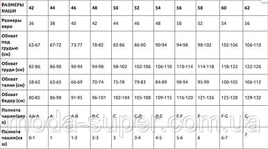 Женский слитный купальник в цветочный принт идет на наши 46 48 50 52 рр, фото 3
