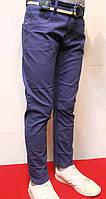 Брюки для мальчиков пояс-резинка синего цвета от 4-12лет(116-146см)Фирма-Smile Польша