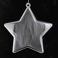 Пластиковая форма для декора Santi Звезда 8 см (741197)