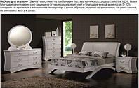 Двухспальная кровать Эвита 1800 х 2000 белый глянец
