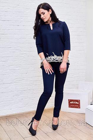 Костюм женский брюки и блуза Just Woman, фото 2