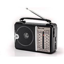 Радіоприймач GOLON RX-606AC Чорний