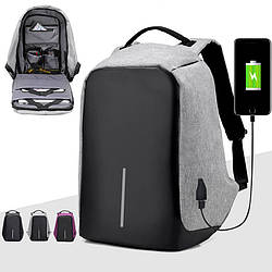 """Городской рюкзак антивор под ноутбук 15,6"""" Бобби Bobby с USB Выбор цвета:  серый, черный, синий реплика"""