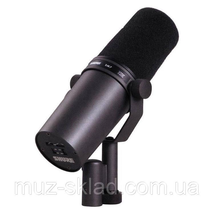 Вокальний мікрофон SHURE SM7B