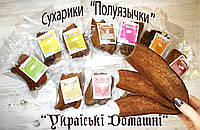 "Сухарики ""Полуязычки"""