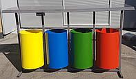 Урна Круглая металлическая для раздельного сбора мусора на 3 ведра