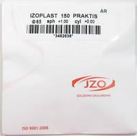 Isoplast 150 AR practis от ±0,5 ÷ ±6,0