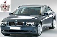 Автостекло, лобовое стекло на BMW (БМВ) 7 E65 / E66  (2001 - 2008)