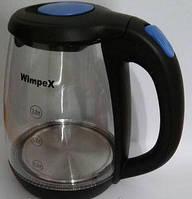 Электрический чайник WIMPEX WX 2528, Чайник стеклянный 2 литра, 1850 Вт, Электрочайник