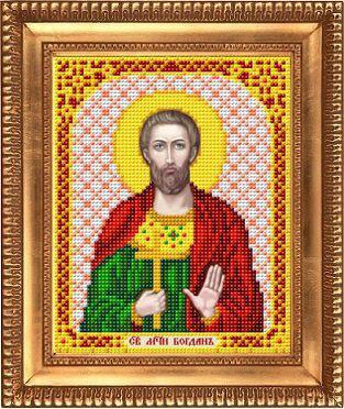 """Схема для вышивки бисером, именная икона """"Святой Мученик Богдан"""" И-5181"""