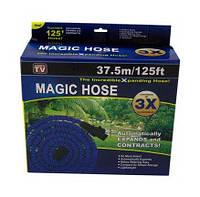 Шланг для полива Magic Hose 37.5 m/125FT