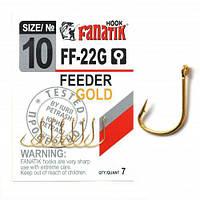 Крючок одинарный Fanatik FEEDER GOLD FF-22G №10 (7шт)