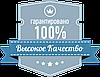 Детский зимний костюм для девочки интернет магазин Украина 77, фото 5