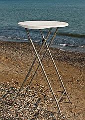 Стол Onder Metal PLTBY - 6001 Белый