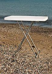Стол Onder Metal PLTBY - 3270 Белый