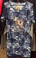 Женское качественное платье, производство Турция