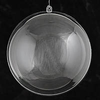 Пластиковая форма для декора Santi Шары 7 см (740878)