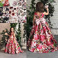 """Пышное бальное платье  для девочки """"Весна"""""""