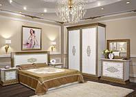 Спальня комплект з ДСП/МДФ 4Д (без матрасу та каркаса) Софія Люкс біла Світ Меблів