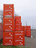 Газоблоки цена в Житомире, фото 1