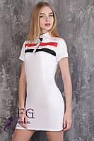 """Платье летнее """"Sunrise"""" - распродажа модели белый, 44"""