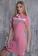 """Платье летнее """"Sunrise"""" - распродажа модели розовый, 42"""