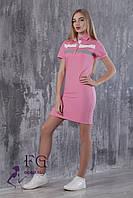 """Платье летнее """"Sunrise"""" - распродажа модели розовый, 44"""