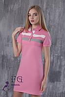 """Платье летнее """"Sunrise"""" - распродажа модели розовый, 46"""