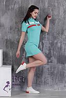 """Платье летнее """"Sunrise"""" - распродажа модели мята, 44"""