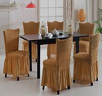 Набор чехлов на стулья (6шт) TM Demfirat Karven