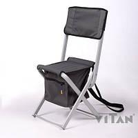 """Алюм Стул """"Кенгуру"""" проф. труб.(серый рипстоп)размер сиденья 29х32см,высота до сиденья 40см,до 110кг"""