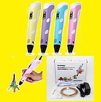 """3D ручка с LСD дисплеем """"Myriwell RP-100B"""" - набор максимальной комплектации."""