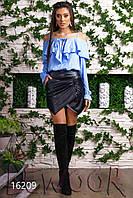 Модная юбка из эко-кожи на запах Черный, Размер 44 (M)